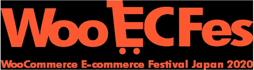 Woo EC Fes Japan 2020年10月24日(土)オンライン開催