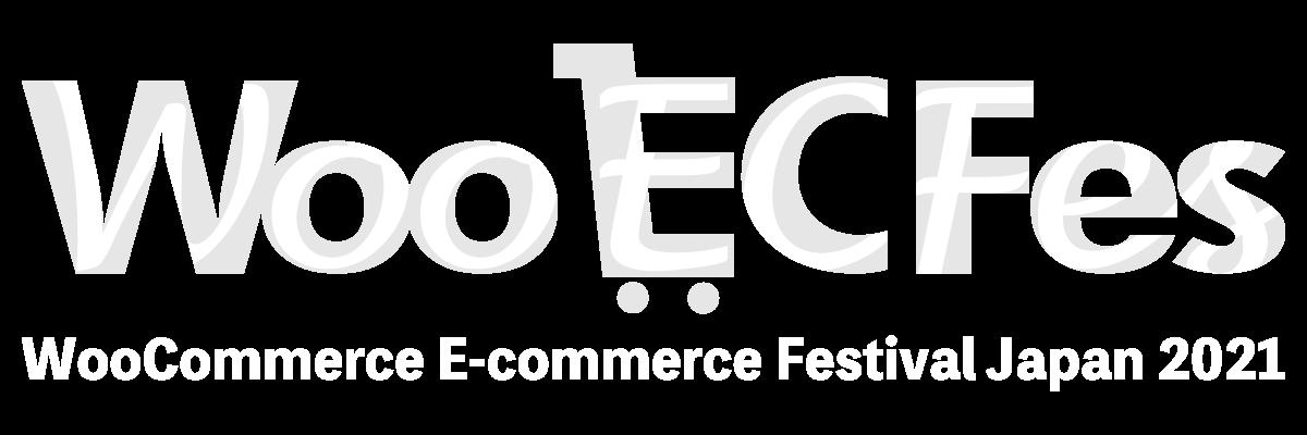 logo2021-white